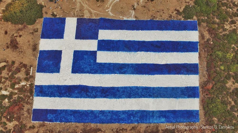 Ελληνική σημαία - Οινούσες