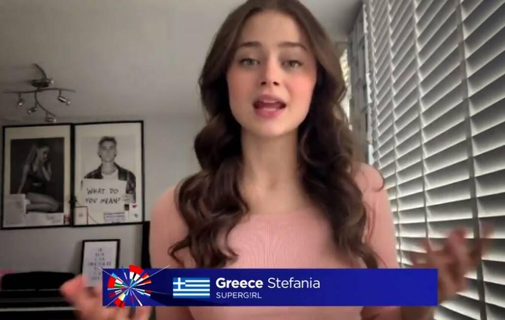Η Στεφανία Λυμπερακάκη στη Eurovision 2020