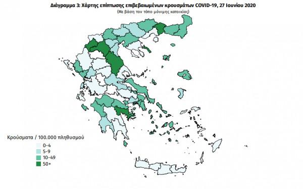 κορωνοϊός χάρτης γεωγραφική κατανομή των συνολικών κρουσμάτων