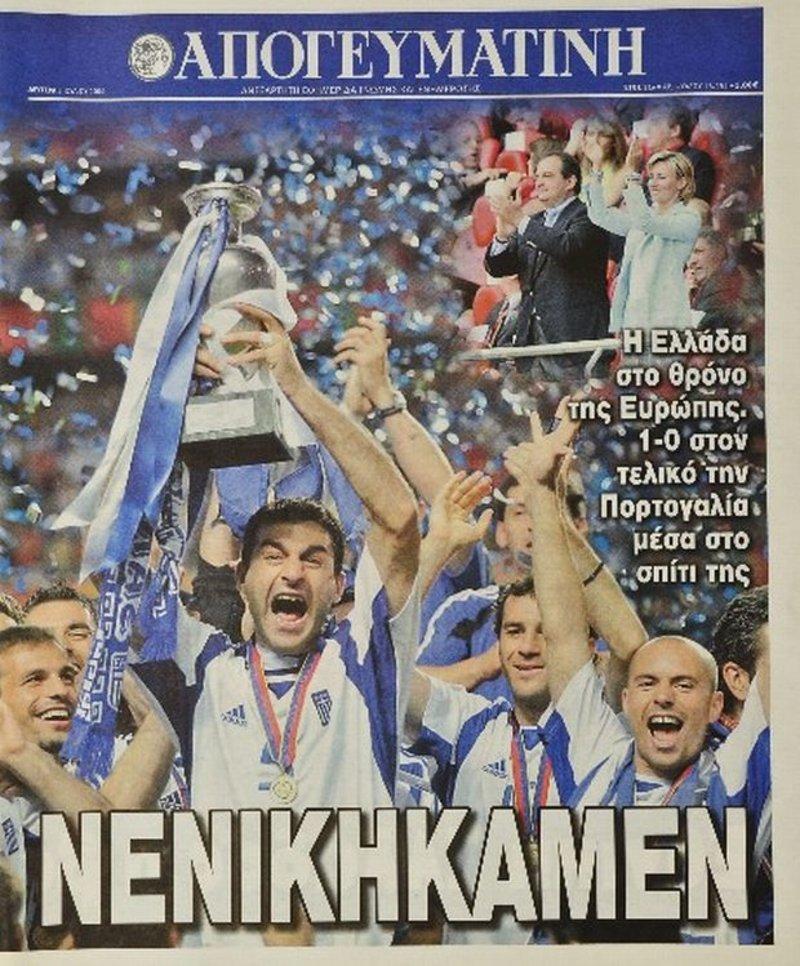 Euro 2004: Το όνειρο και τα πανηγυρικά πρωτοσέλιδα της εποχής [εικόνες]   iefimerida.gr 4