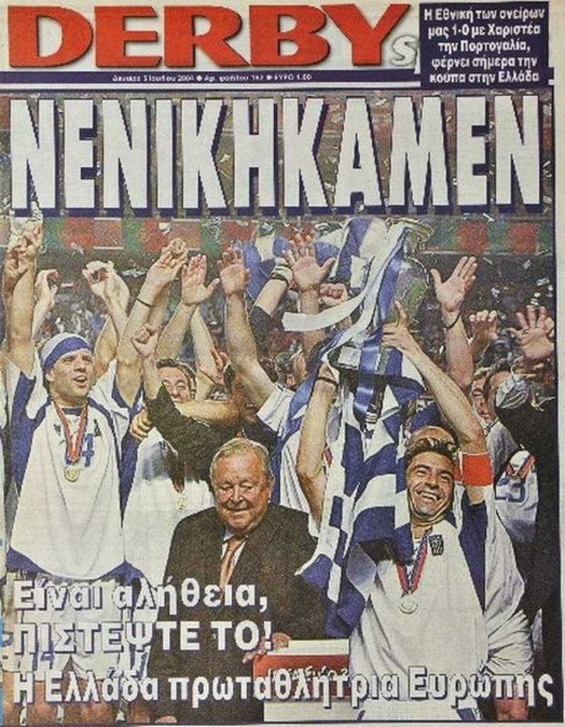 Euro 2004: Το όνειρο και τα πανηγυρικά πρωτοσέλιδα της εποχής [εικόνες]   iefimerida.gr 7