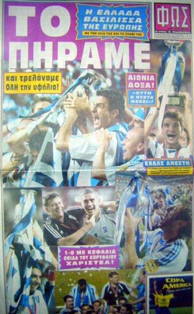 Euro 2004: Το όνειρο και τα πανηγυρικά πρωτοσέλιδα της εποχής [εικόνες]   iefimerida.gr 9