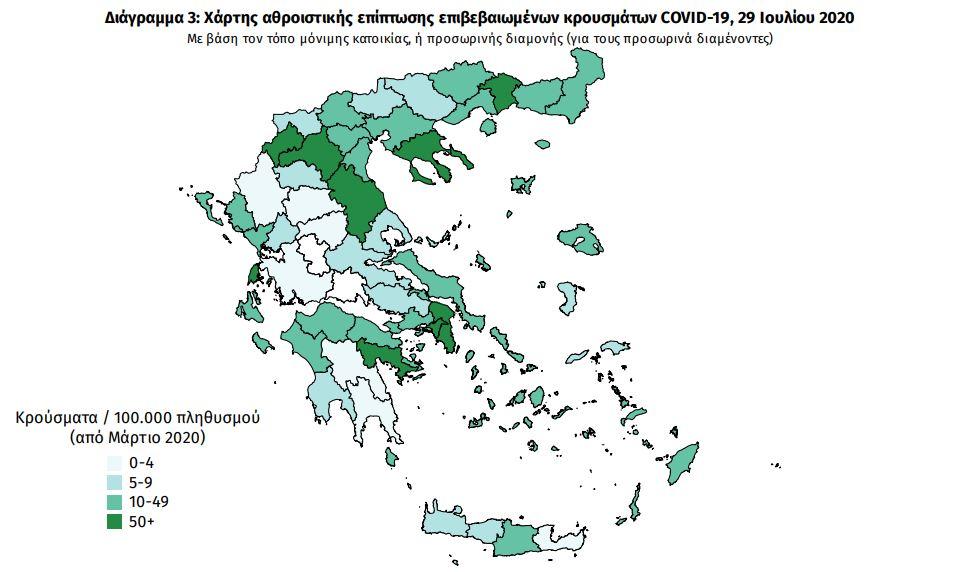 Ο χάρτης κατανομής των κρουσμάτων κορωνοϊού στην ελληνική επικράτεια