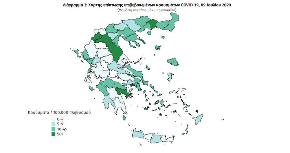 Ο χάρτης με τη διασπορά των κρουσμάτων κορωνοϊού στη χώρα