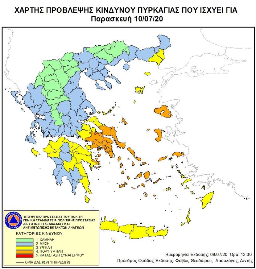 Χάρτης πρόβλεψης κινδύνου πυρκαγιάς για 10 Ιουλίου 2020