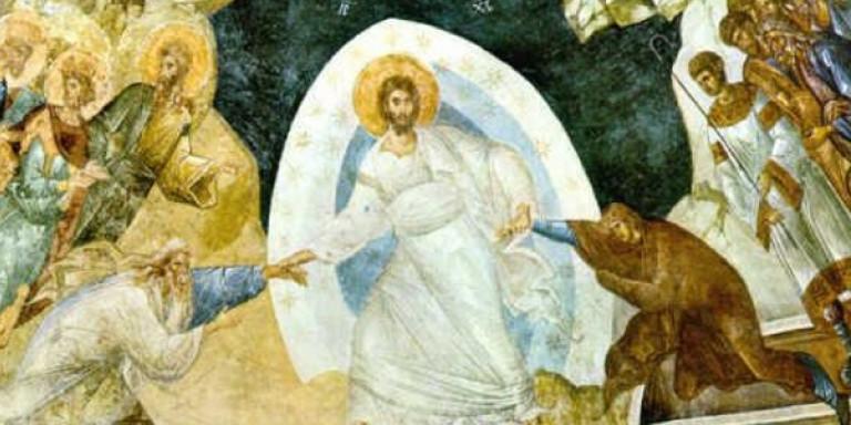 Η εις Άδου Κάθοδος στη Μονή της Χώρας στην Κωνσταντινούπολη