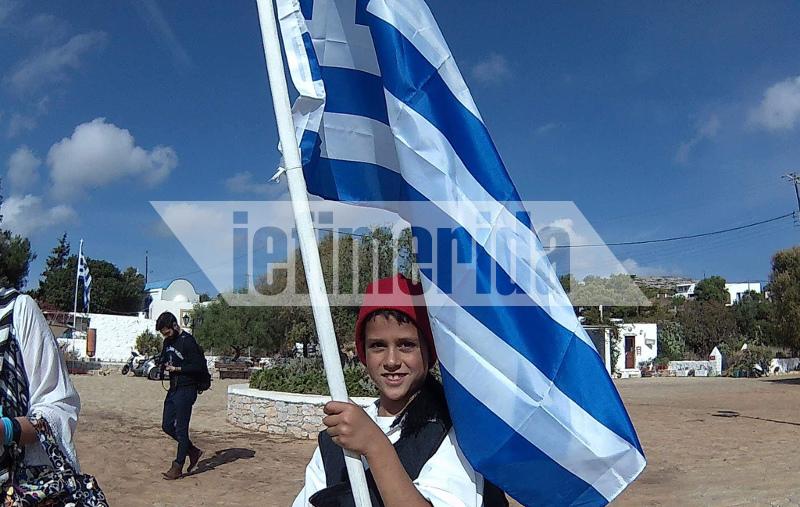 μαθητης σημαια