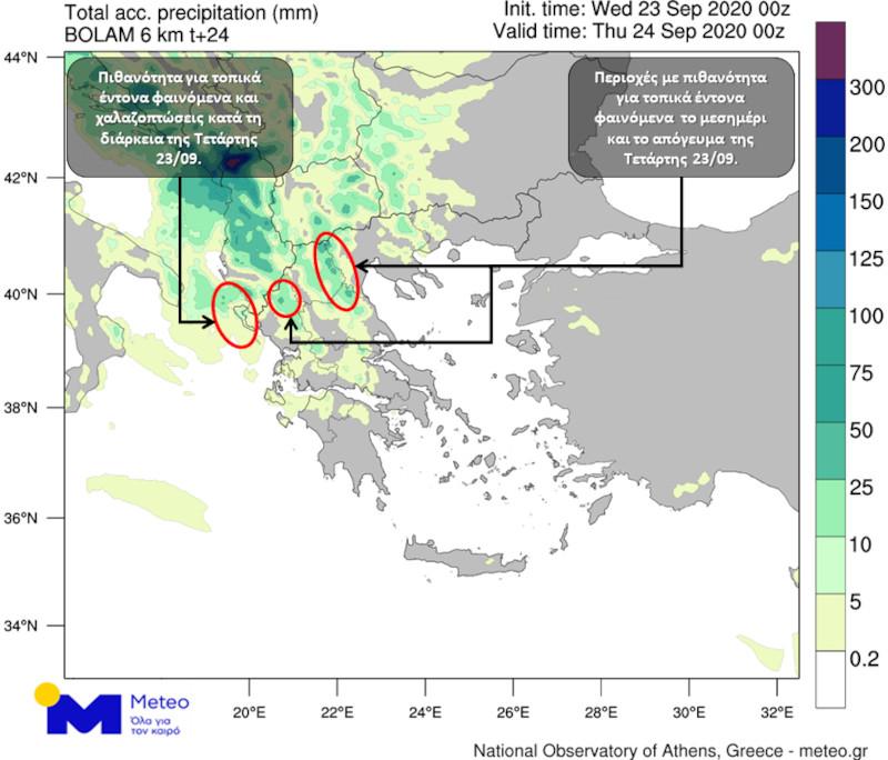 καιρός χάρτης του meteo για χαλάζι και έντονα καιρικά φαινόμενα