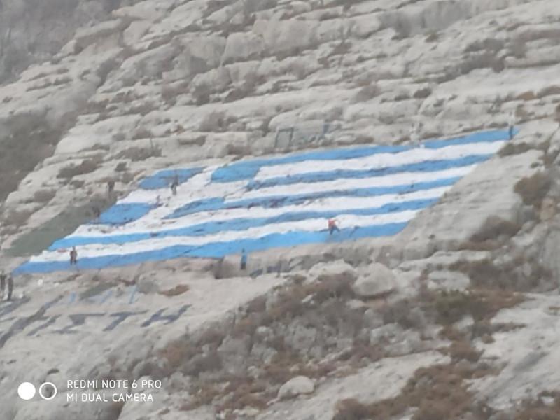 Καστελλόριζο ελληνική σημαία