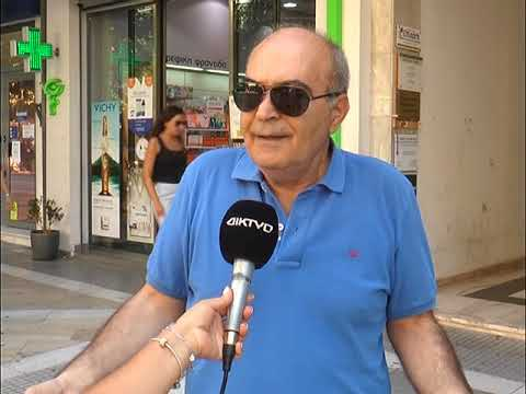 Σέρρες: Νέες αντιδράσεις για τη μετονομασία του Παπαλουκά