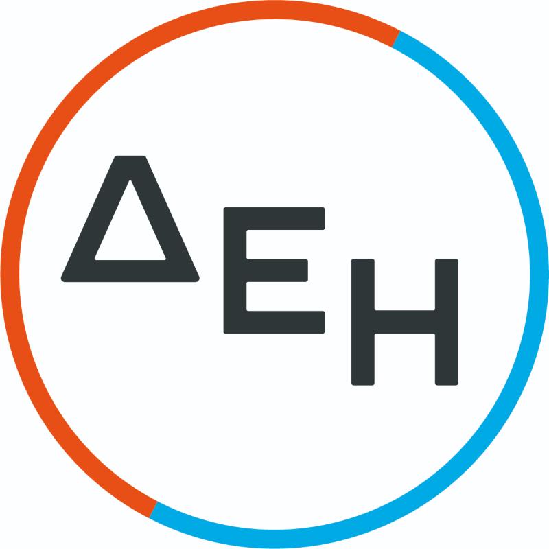 Το νέο λογότυπο της ΔΕΗ