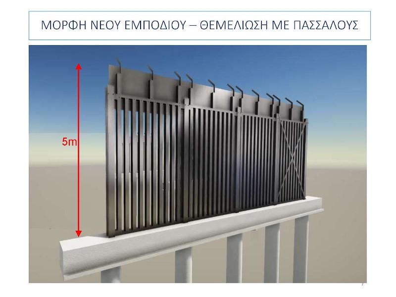 Με πασσάλου θα γίνει η θεμελίωση του φράχτη στον Εβρο