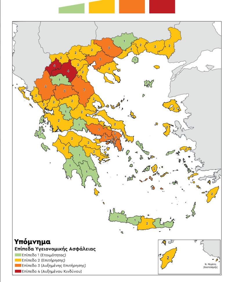 Ο ανανεωμένος χάρτης υγειονομική ασφάλειας για τον κορωνοϊό