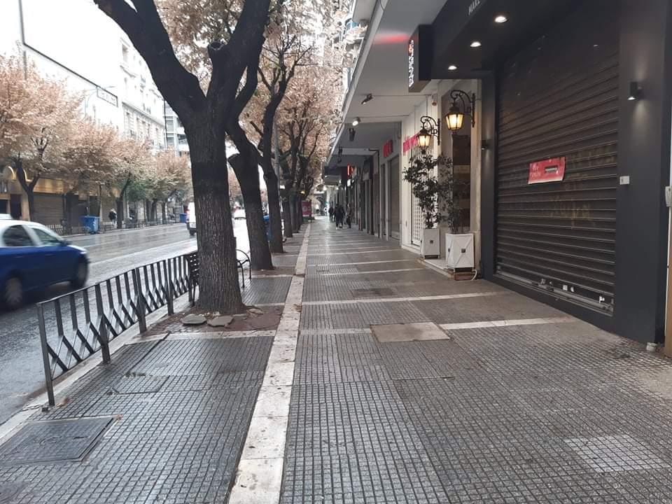 Αδεια πόλη η Θεσσαλονίκη μετά το lockdown /karfitsa.gr