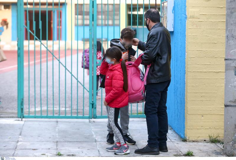 δημοτικά σχολεία επιστροφή μαθητών