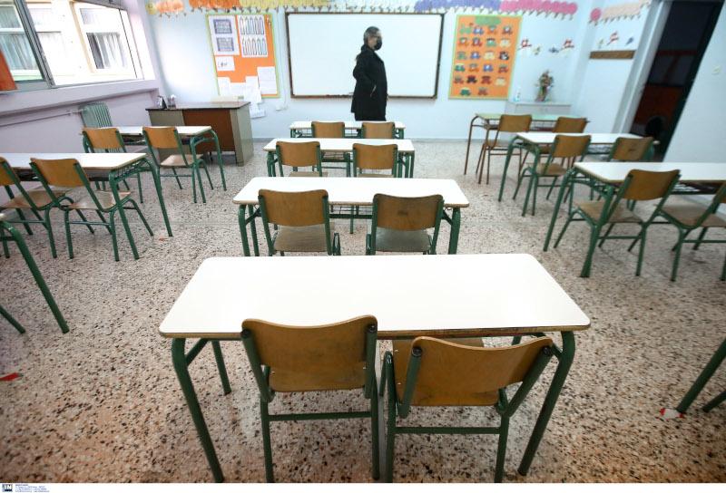 δημοτικά σχολεία επιστροφή μαθητών δασκάλα ανοίγει παράθυρο