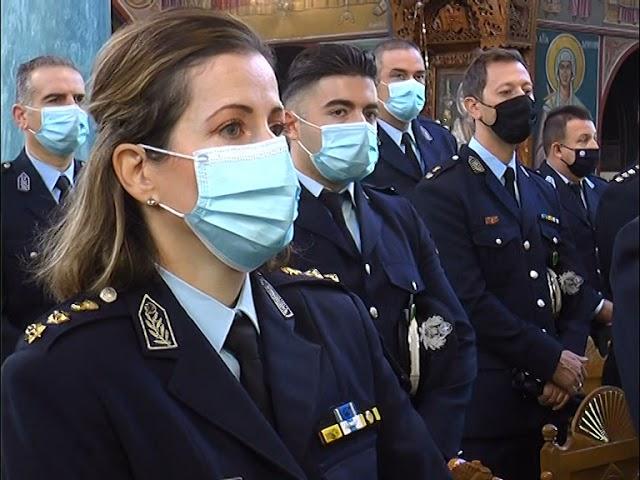 Οι Σερραίοι αστυνομικοί τίμησαν τον προστάτη τους Άγιο Αρτέμιο